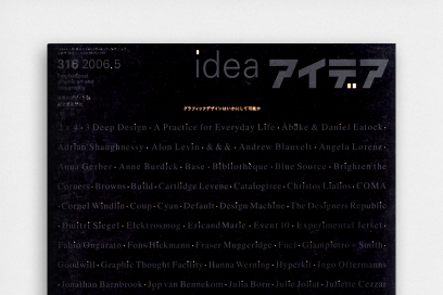 Idea Magazine 315: The Conditions Of Graphic Design