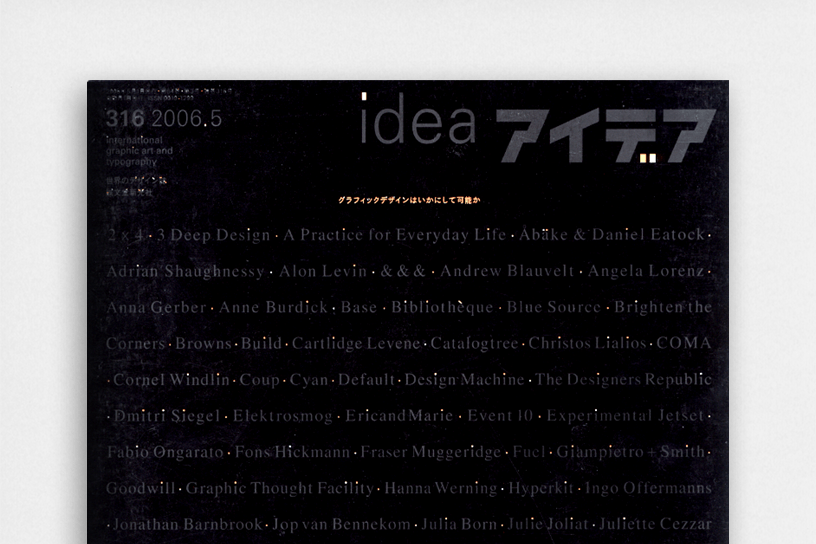 Idea magazine issue 315: The Conditions of Graphic Design